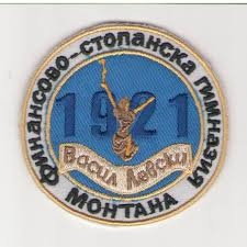 Vasil Levski High-school of finance and economics - Montana